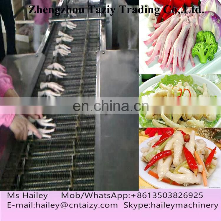 Frozen Chicken Feet Processing Machine Chicken Claw Cutter Duck Paw Cutting Machine