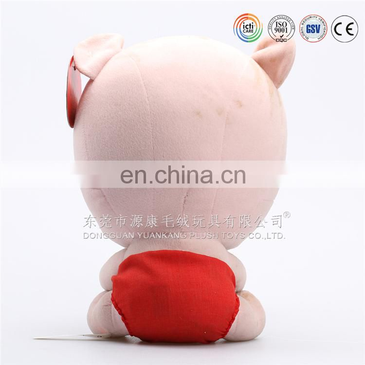 20cm sitting plush stuffed small pink bear holding a heart for giveaways