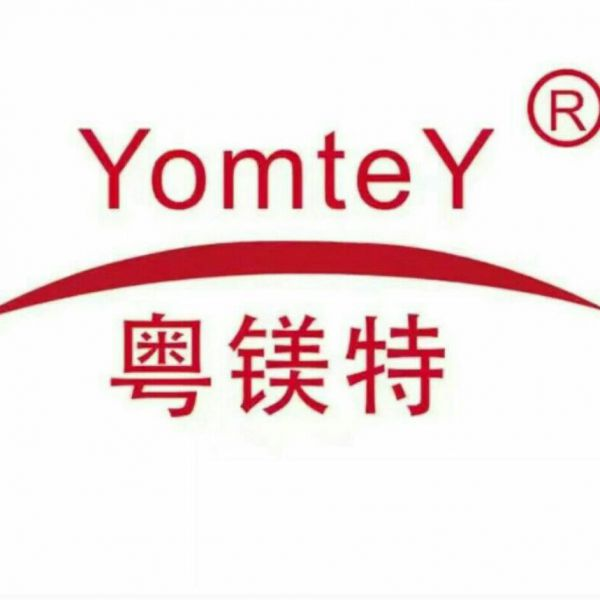 Guangdong Yomtey Electromechanical Equipment Co., Ltd