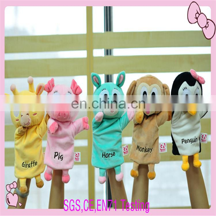cute stuffed plush animal hand puppet toy