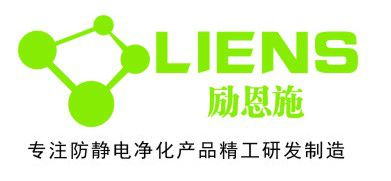 SUZHOU HUALI CLEAN TECHNOLOGY CO.,LTD.