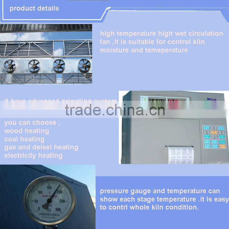 payment protection steam wood/electricity heating kiln drying wood equipment