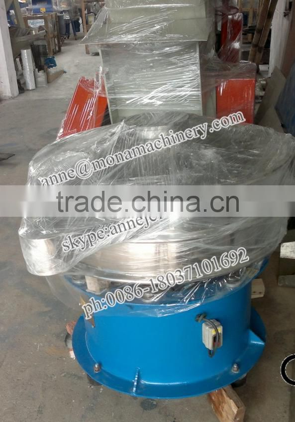 Phosphorus Powder Ultrasonic Rotary Vibrating Screen Sieving Machine