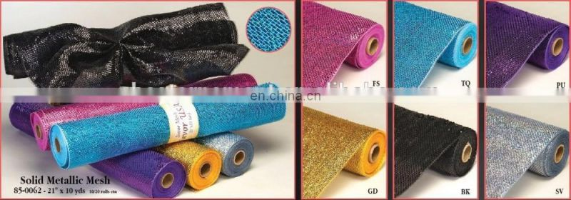 Solid 100% Sparkle Shiny Metallic Decorative Wrap Mesh Roll