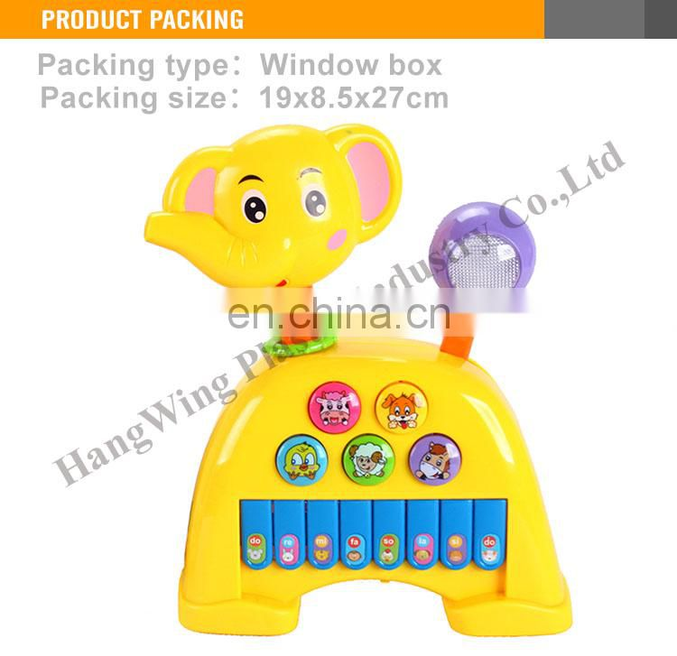 2Colors Cartoon Elephant Keyboard Electronic Musical Instrument