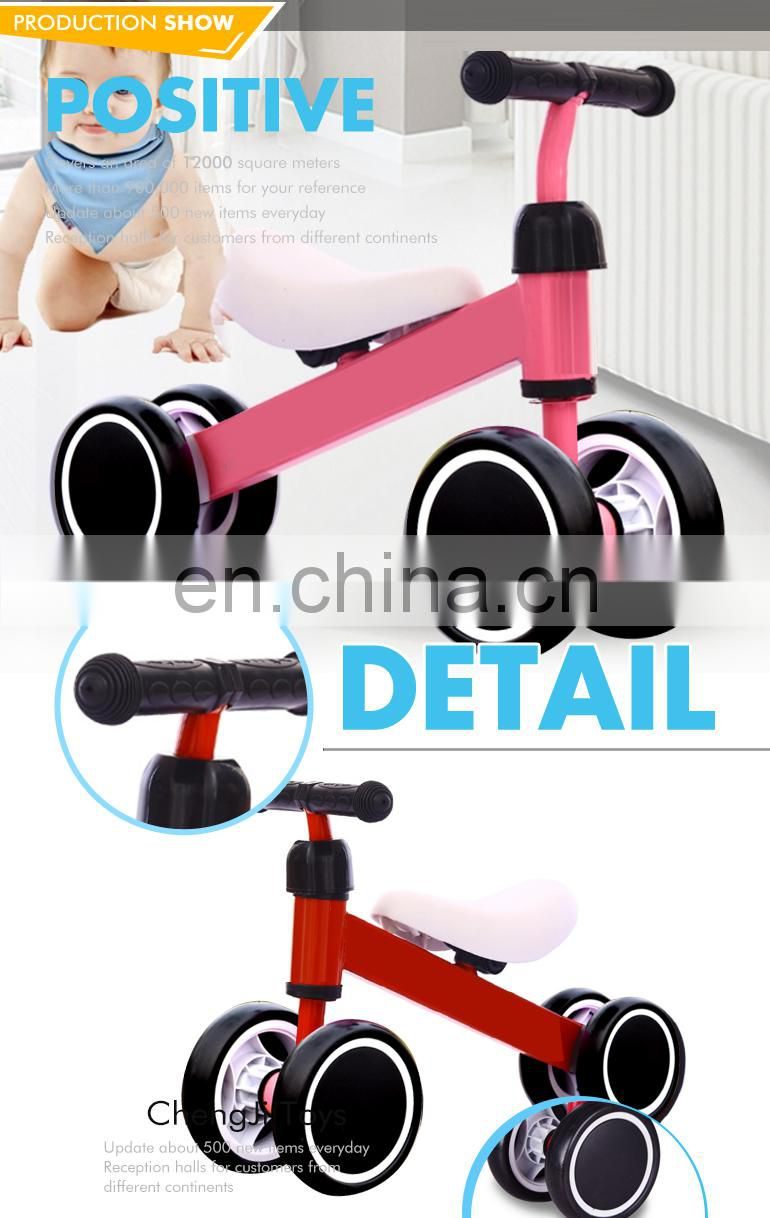 New design top popular no electricity swing baby motor car to drive