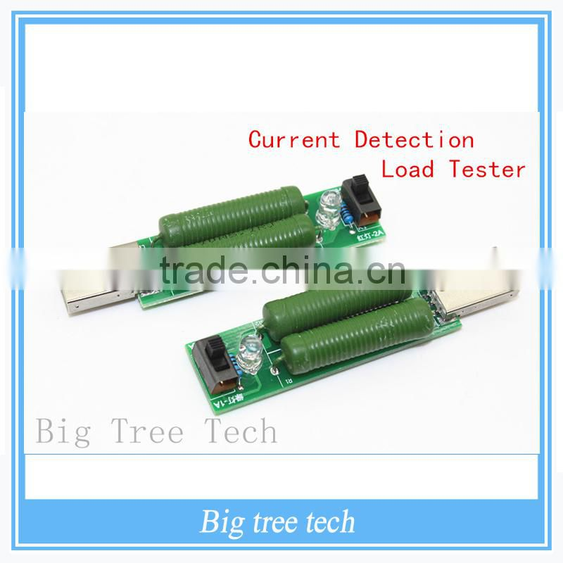 2pcs/lot USB Charge Current Detection Load Testing Instrument 2A/1A Discharge Aging Resistance USB Power Adapter