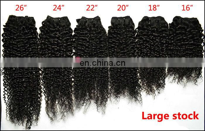 High Feedback Pissy Curly Brazilian Hair Extensions