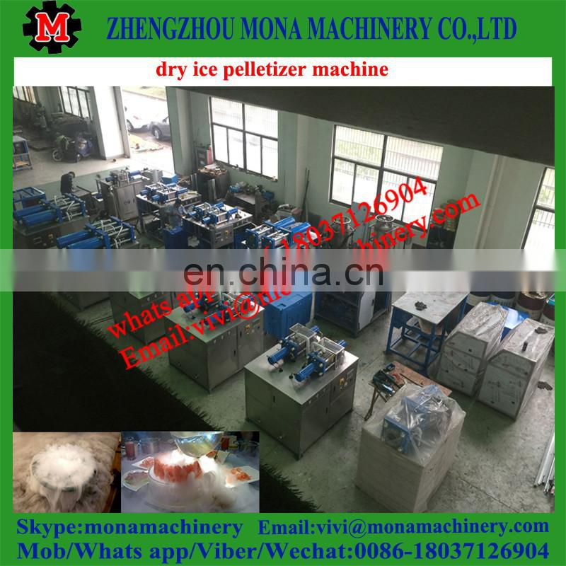 dry ice pelleting making machine for cold chain