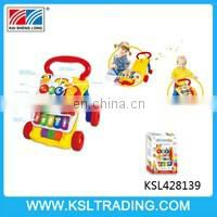 Hot selling nice toy baby walker for children