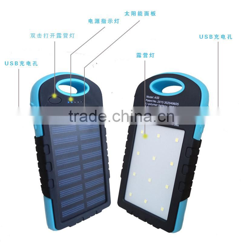 2016 High quality 50000mah solar charger with usb ports Flashlight