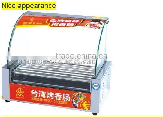 stainless steel Hot dog machine/Hot dog maker/Hot dog grill