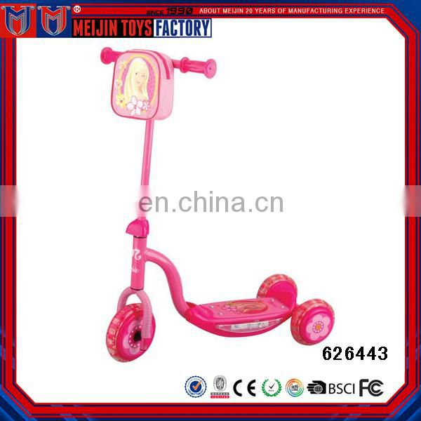 New arrival folding double battery 4 wheel electrical scooter