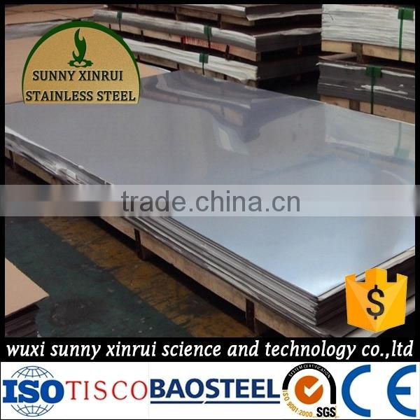 alibaba china market of cold rolled 316L stainless steel plate weight calculation