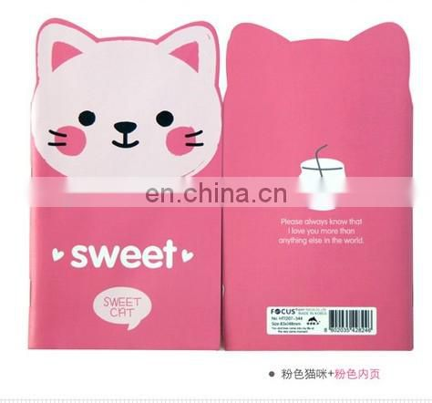 Korea shaped Animal notepad