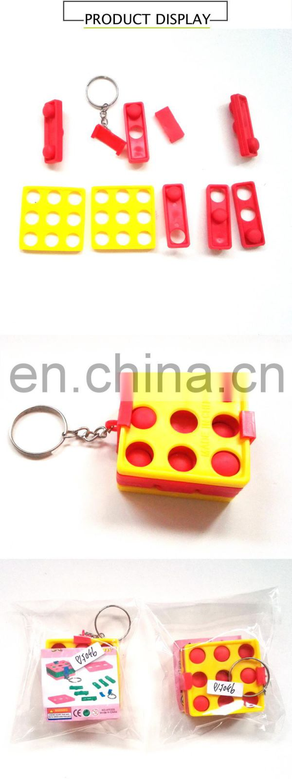 China Factory Direclty Supply China Import Problock Crazy Toys For Girls