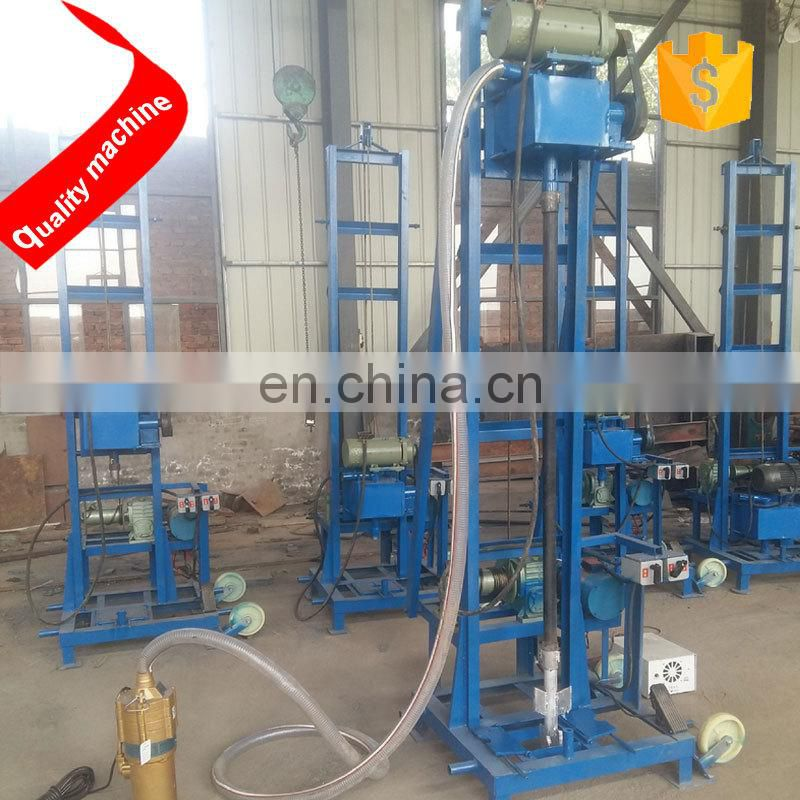 2018 portable hand shallow water well drilling equipment portable water well drilling equipment