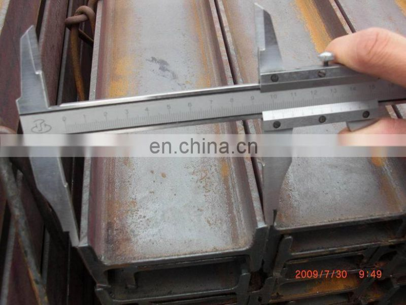ASTM a36 galvanized mild light steel h beam in malaysia