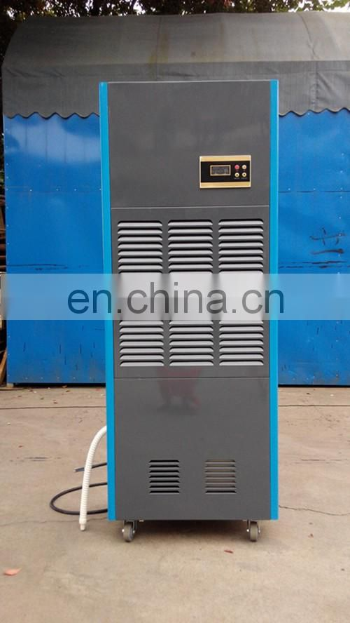 192L/D automatic rotary library dehumidifier