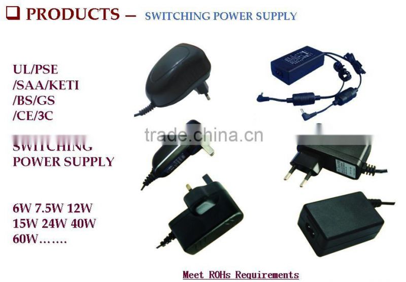 Switching ac/dc power supply adapter