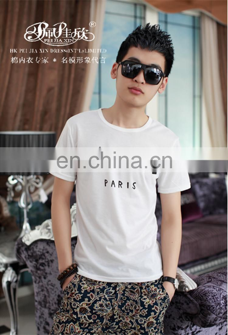 Peijiaxin Latest Design Casual Style Boys Plain Custom Tshirt Printing