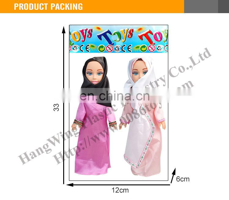 "Funny 13"" muslim doll with Arabic IC speaking"
