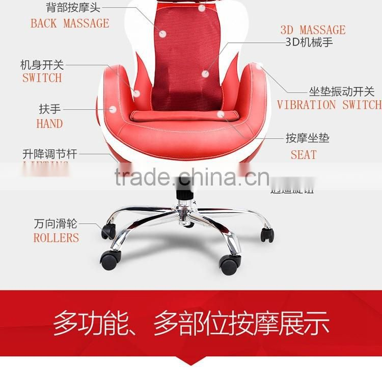 Eco-friendly and healthy designed OEM COLOR office multifunctional massage chairs