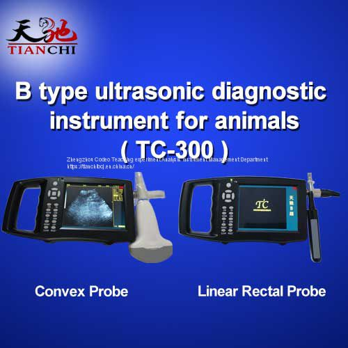 TIANCHI  Veterinary Handheld Ultrasound Monitor Low Price TC-300 Manufacturer In Macau Image