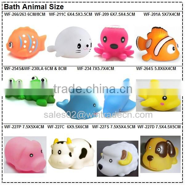 Baby bath toy set squirting shark/dolphin/seadog/octopus/frog/turtle/lion/crab pack of 8