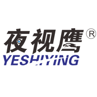 Shenzhen huanshitong digital technology development co. LTD