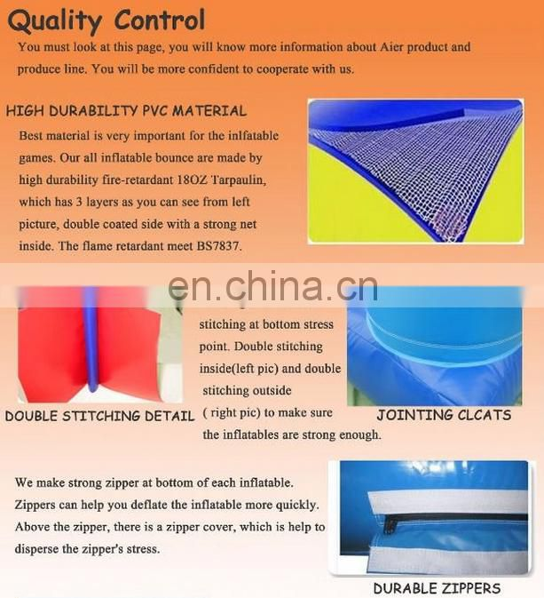 2016 Aier inflatable water balloon,jumping balloon for sale