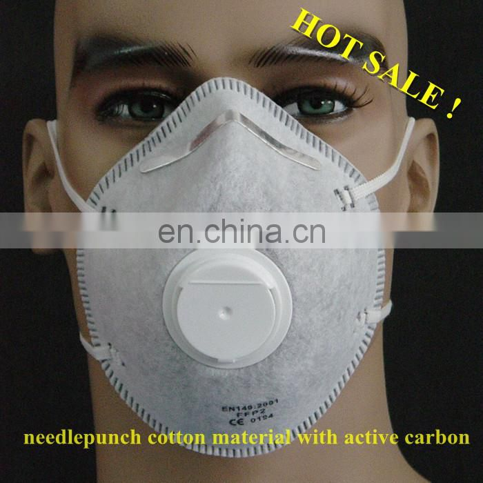 Disposable NIOSH N95 Dust Mask / Face Respirator