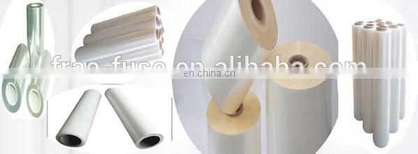BOPP Soft Touch Thermal Lamination Film