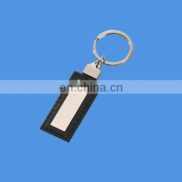 custom leather and metal keychain