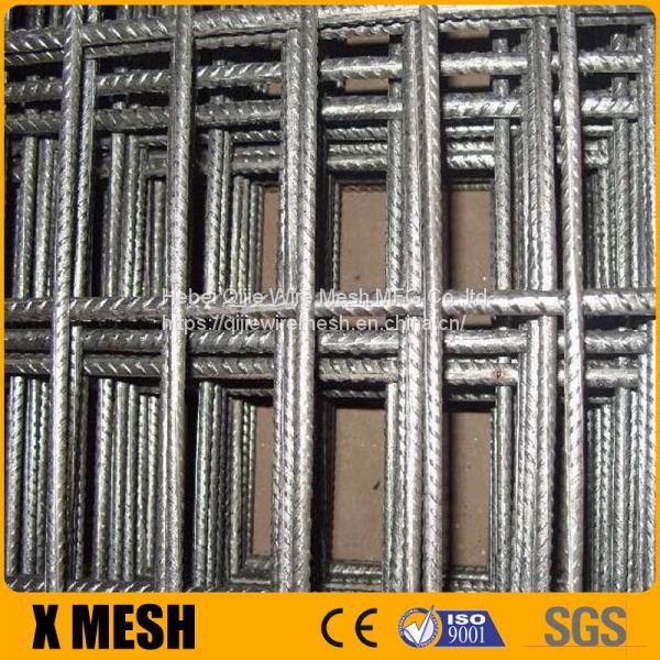 Good Price b10 BRC Concrete Steel wire mesh uae images