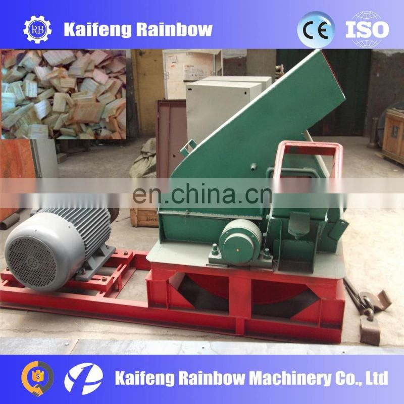 Lowest Price Disc Wood chipper|Wood Chipping Machine|Wood Cutting Machine