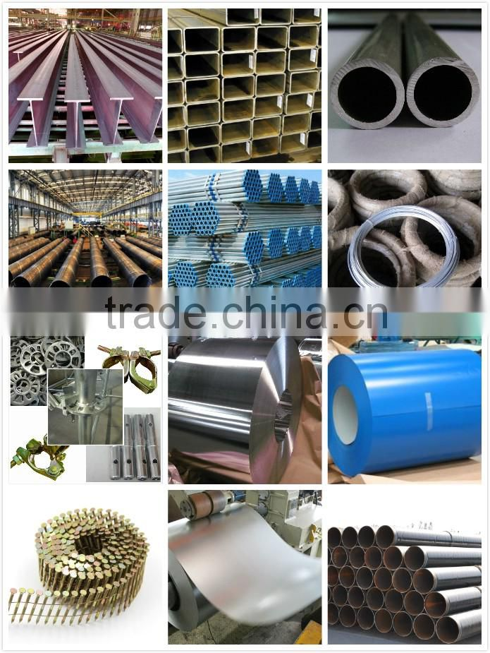 Sch40 stainless seamless steel pipe, 301 stainless steel tube, 201stainless steel pipe