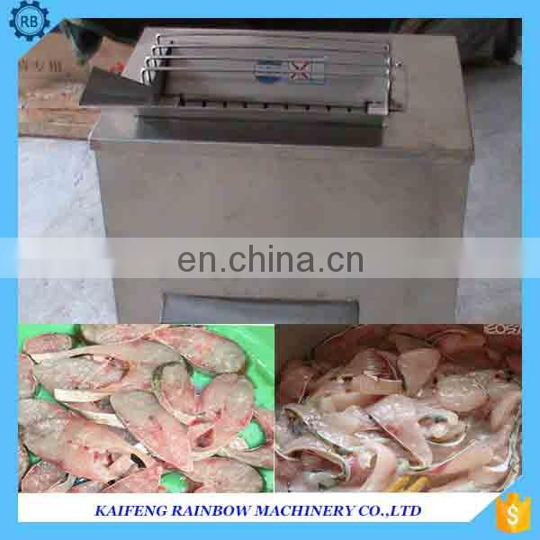 Fish processing/sardine guts cleaning machine/small fish meat processor