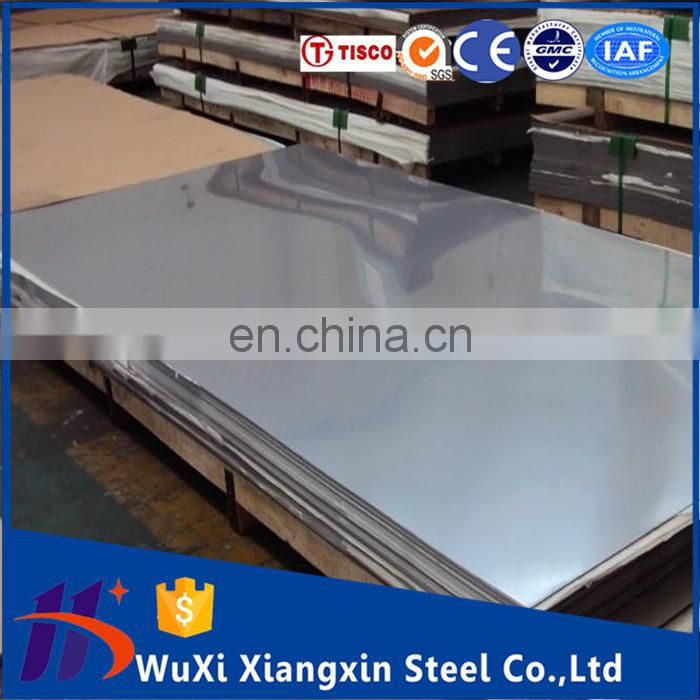 4 foot x 8 foot stainless steel sheet plate 304 316N