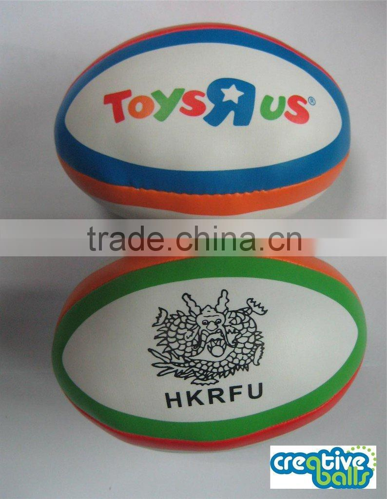 promotion rugby ball