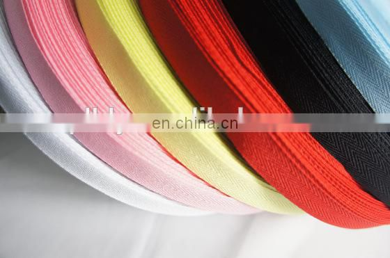 2cm Cotton Herringbone Binding Tape for Garments