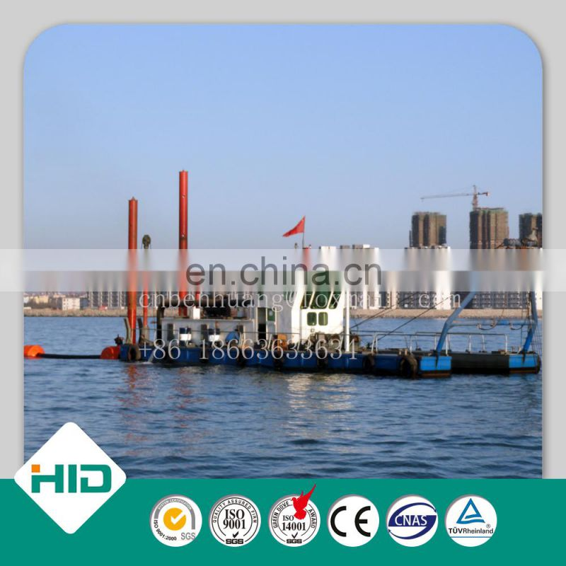 HID Brand prices of dredger Image