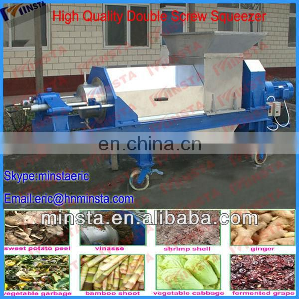 best quality vegetable and fruit Industrial Juice Extractor