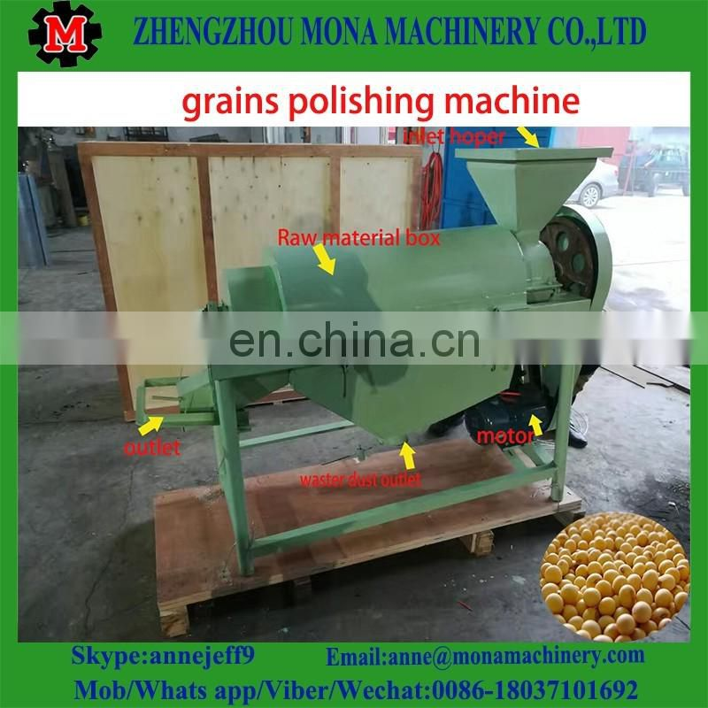 Grain Polishing Machine For Rice / Mung Bean Polisher Machine / Coffee Bean Polishing Machine
