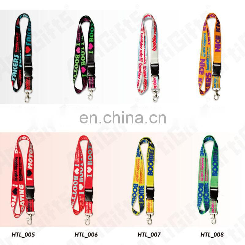 Wholesale high quality polyester lanyard roll