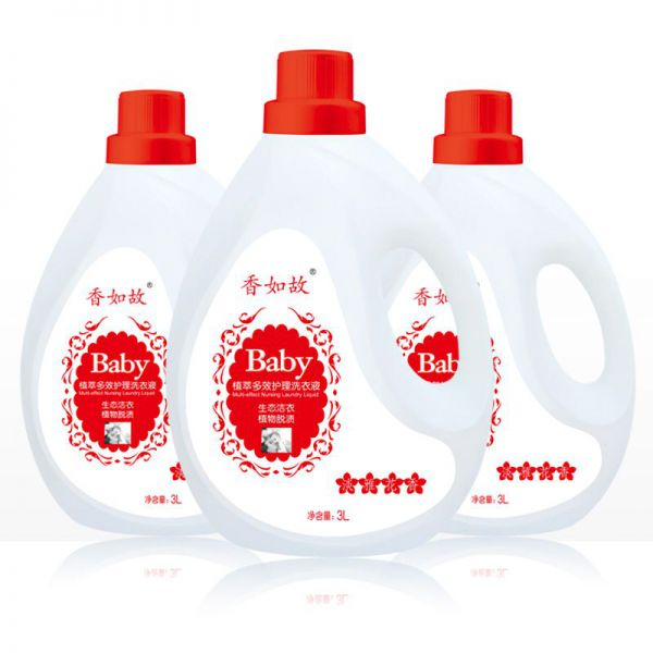 3l/bag Clothes Washing Detergent Deep Clean Liquid Laundry Detergent Image
