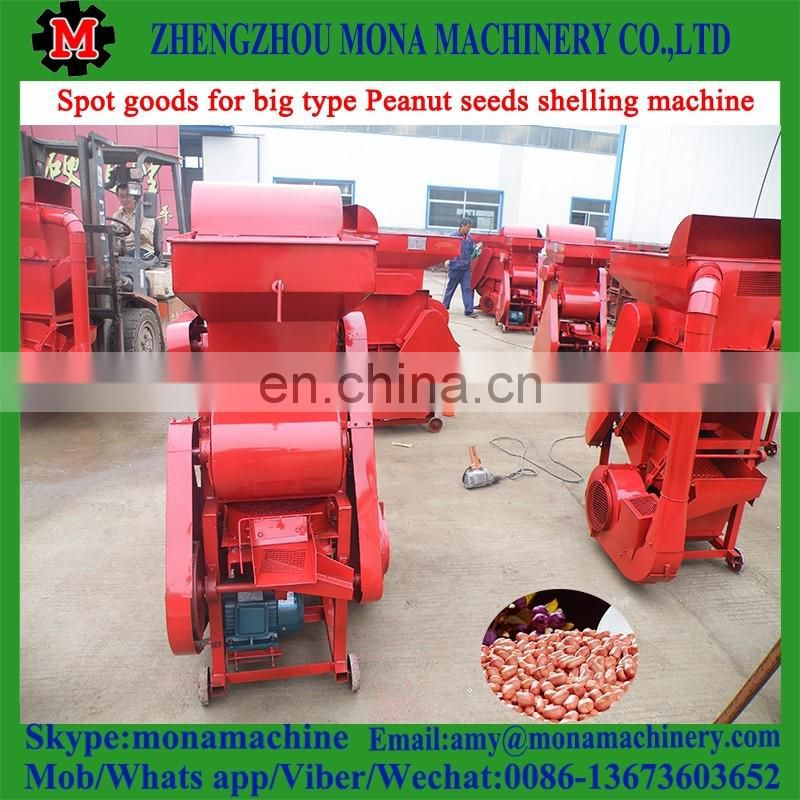 High quality and cheap price Peanut shelling machine peanut sheller peanut seeds red skin removing machine