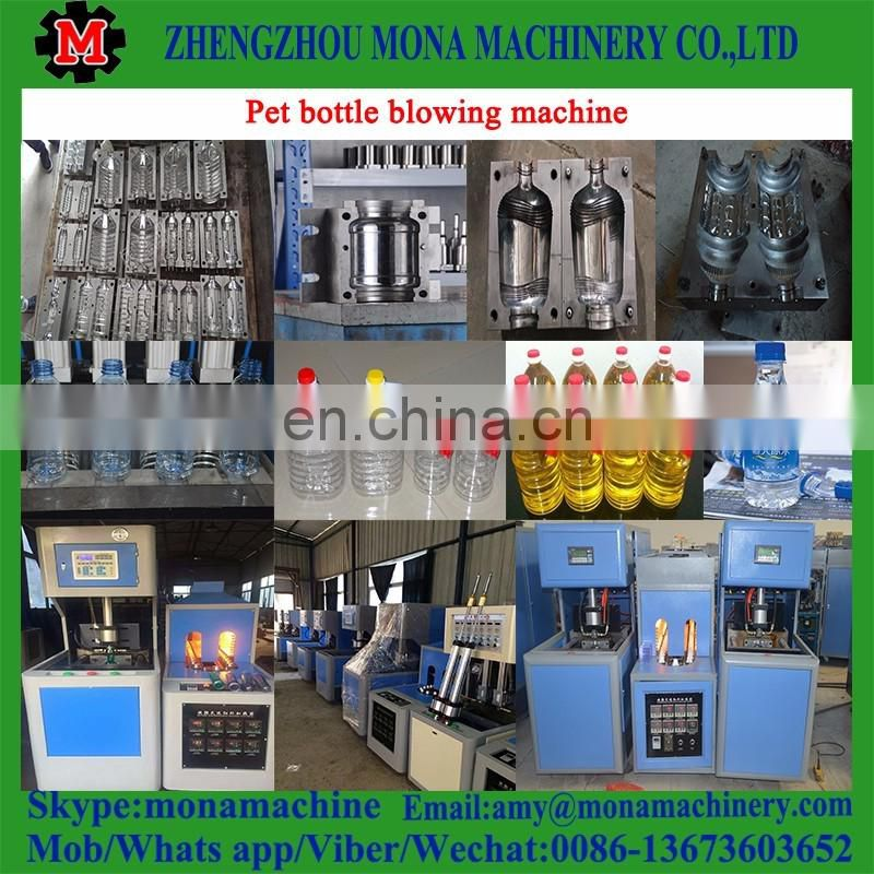 Low Energy Consumption Long Service Time Mineral Water PET Bottle blow Blowing Molding Machine
