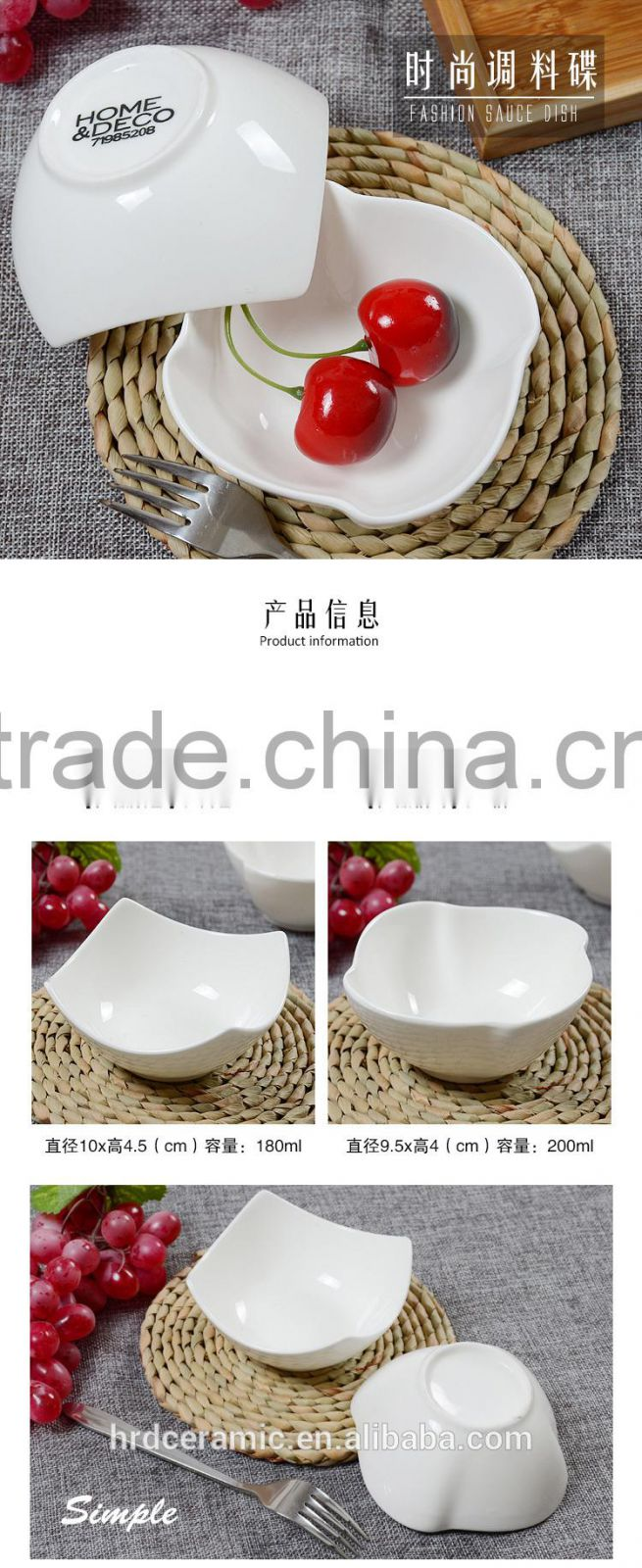 Stocked white porcelain small white ceramic pet bowl dog bowl