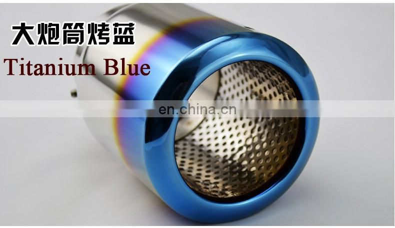 Stainless Steel With Titanium Color Exhaust Muffler For Car